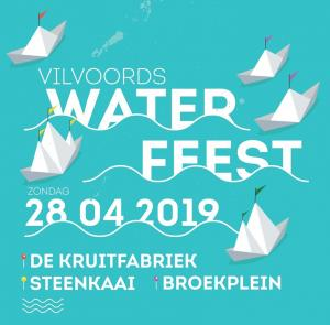 Affiche Waterfeest 2019 Vilvoorde